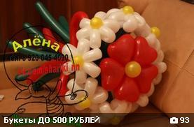 Букеты из шаров нижний новгород