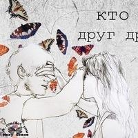 Слава Москаленко, Киев, id146655359