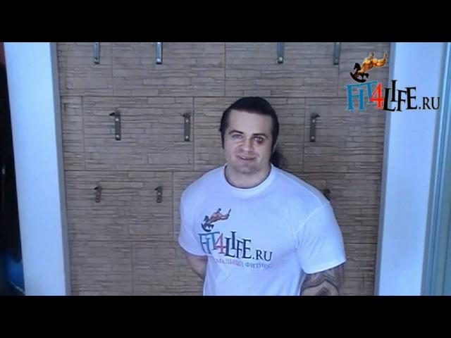 Денис Борисов - Питание для набора мышечной массы и силы ltybc ,jhbcjd - gbnfybt lkz yf,jhf vsitxyjq vfccs b cbks