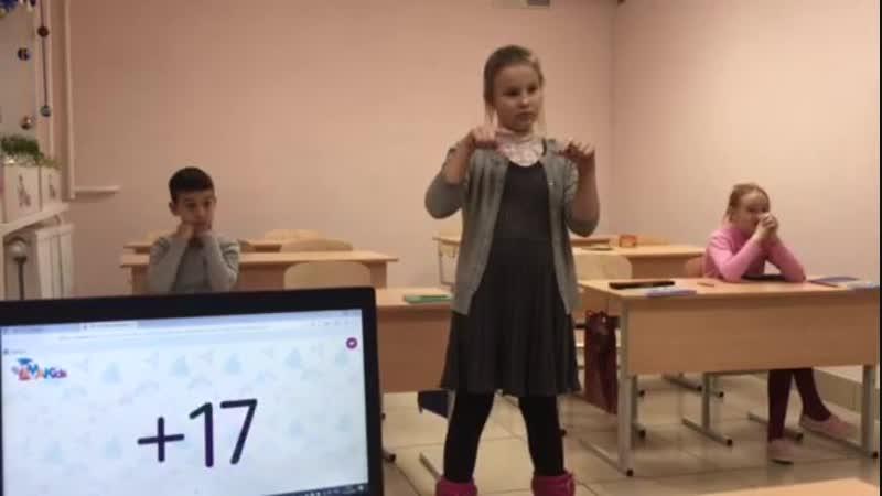 Чащина Настя очень собранная и сосредоточенная ученица! (1)