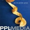 PPL Media