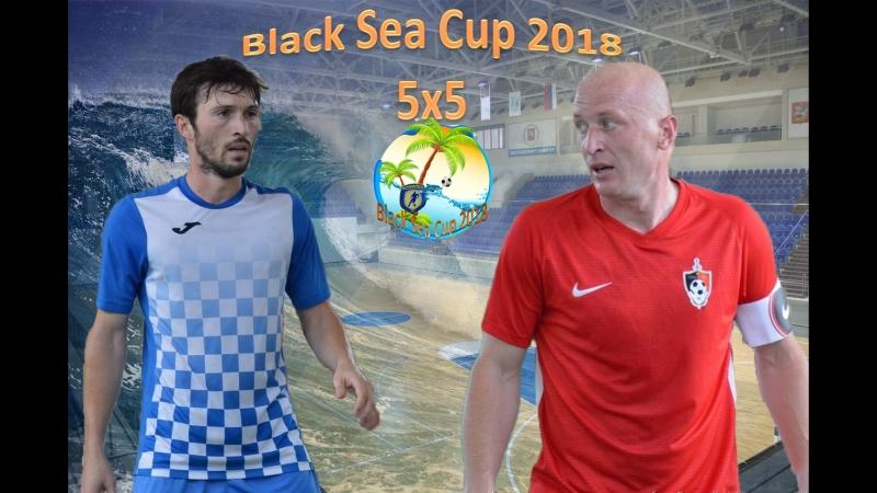 Финал Black Sea Cup 2018. Альтопраемарин (Новороссийск) - СК Гвардеец (Донецк)