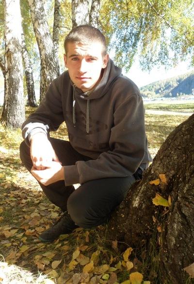 Данил Васюков, 9 июня , Саяногорск, id92541431