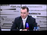 ЕГЭ 2013_Пресс-конференция - Особенности ЕГЭ 2013 (С-Петербург, 3 апреля)