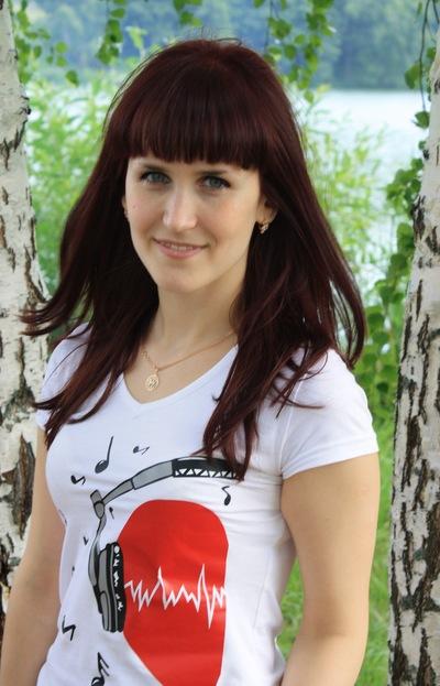 Татьяна Рыбакова, 1 августа 1992, Коломна, id47613422