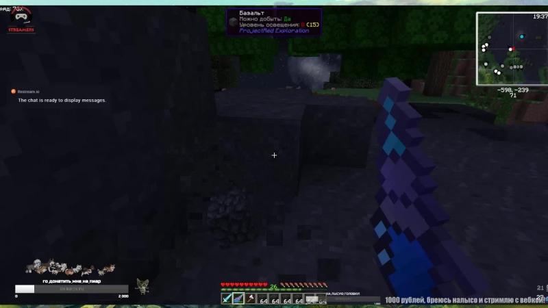 Играю на MinecraftOnly! Стример все еще лохматый.