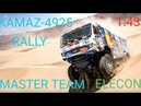 DAKAR KAMAZ RALLY-4925 1:43 ELECON