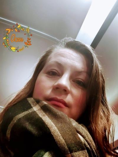 Татьяна Веселкова