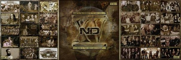Доступен для скачивания двойной CD от группы ND - ND - XV (2014)