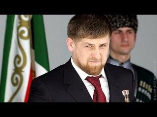 Док.фильм про Рамзана Кадырова. 13.04.2014