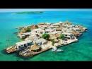 Остров Санта-Крус-дель-Истоле (Santa Cruz Del Islote)