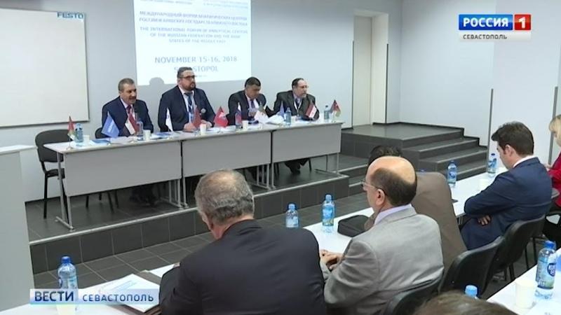 Ведущие эксперты собрались в СевГУ на форуме аналитических центров России