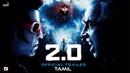 2.0 - Official Trailer Tamil Rajinikanth Akshay Kumar A R Rahman Shankar Subaskaran