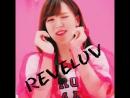 Wendy «reveluv»