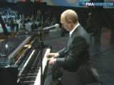 Putin - Goodbye America/ Путин сыграл на пианино Губдай Америка