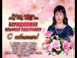 21-06-18 Ахмадуллину