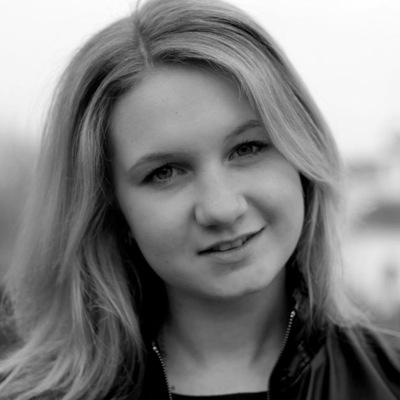 Лена Курганова, 7 августа , Череповец, id80397518