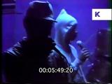 MC Rapping in Underground Hip Hop Club, 1980s New York