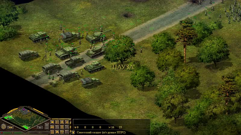 Блицкриг: Операция «Север» — 20 Пражская операция.
