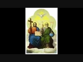 Ирина Денисова Трисвятое Хор Минского Свято Елизаветинского монастыря(1.30)мин
