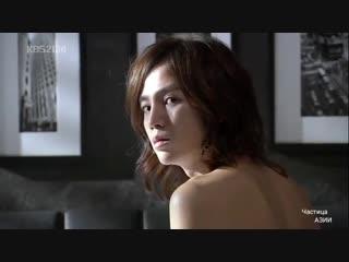 Jang keun suk • acquaintanceship 🐱 mary stayed out all night (episode 3)