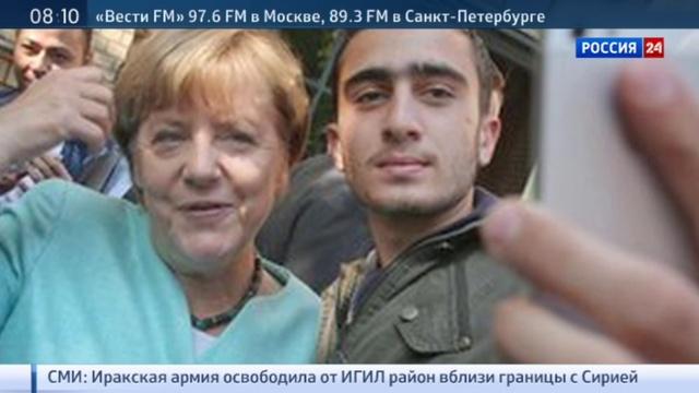 Новости на Россия 24 У Ангелы Меркель нашли селфи с предполагаемым террористом смертником