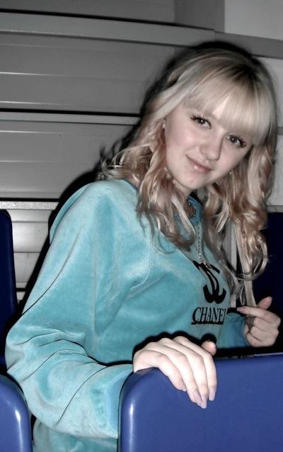 Кристина Федосеева, 5 июня 1994, Чебоксары, id204099358