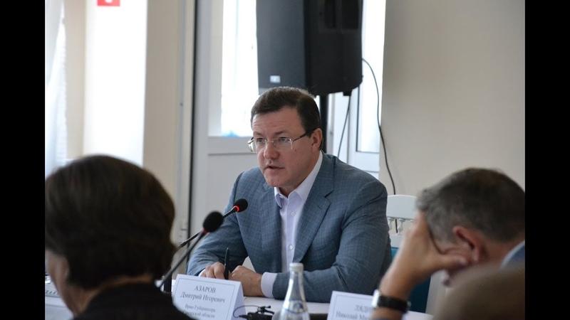 Дмитрий Азаров о стратегии развития г Сызрань