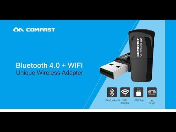 Полезная и компактная вещица COMFAST Dongle WI FI Bluetooth Если отваливается устройство и интернет