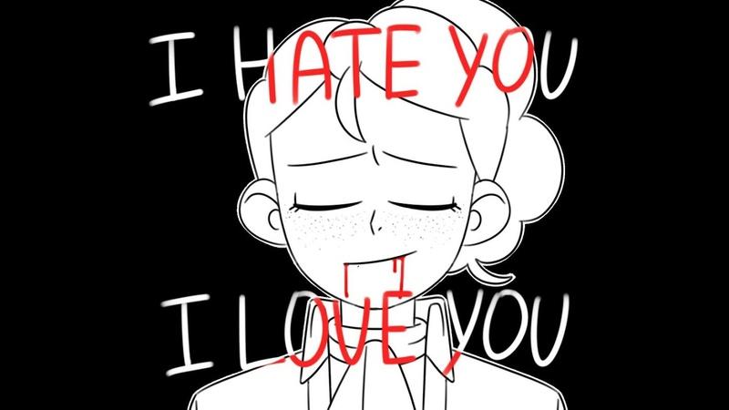 I HATE YOU I LOVE YOU LAMS Hamilton Animatic