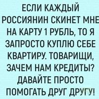 Анкета Илхам Файзрахманов