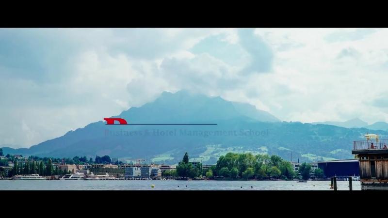 Швейцарская Школа гостиничного бизнеса и международного менеджмента(B.H.M.S. University Centre), Люцерн