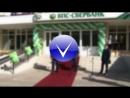 Новый офис БПС-Сбербанка в Новополоцке