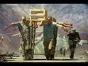 Песни Афгана. Груз 200 -Евгений Лощилов сл.А.Плаксин