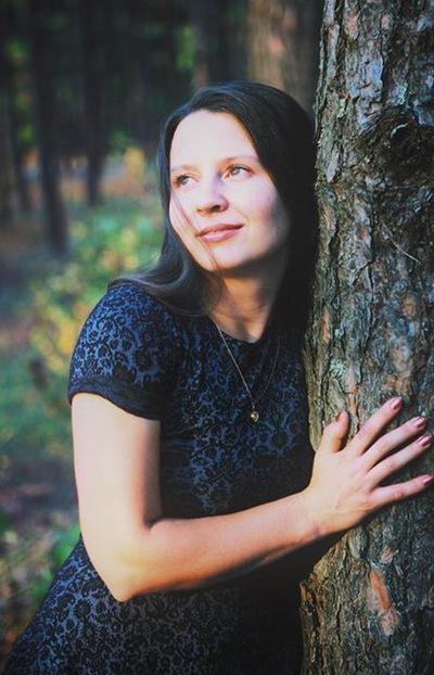 Елена Логачева, 13 февраля 1986, Одесса, id24533463