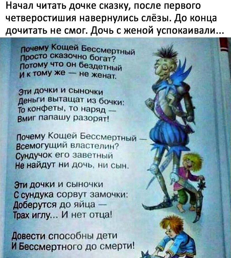 https://pp.userapi.com/c846221/v846221553/18fb4/KKtxgkdY2rw.jpg