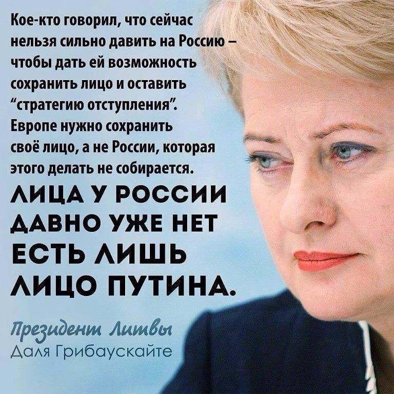 Россия остается на темной стороне: Москва продолжает зажигать горячие точки по всему миру, - Яценюк - Цензор.НЕТ 6710
