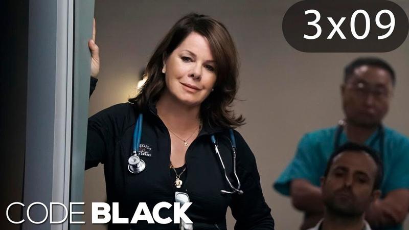 "Code Black 3x09 ""Only Human"" Promotional Photos Season 3 Episode 9 Colony ColonySeason3"