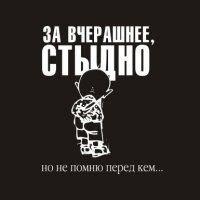 Кирилл Третьяков, 24 апреля , Кемерово, id172694258