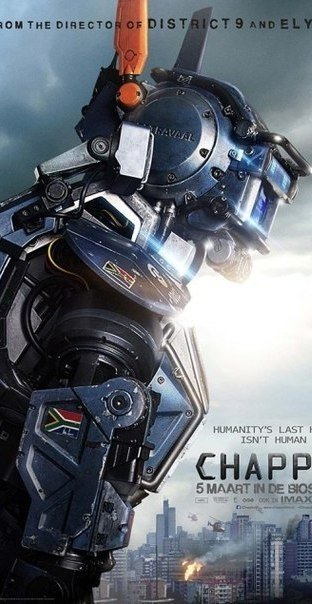 4 Очень интересных фильма о роботах!