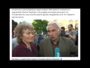 Интервью с родителями лидера оппозиции Никола Пашиняна