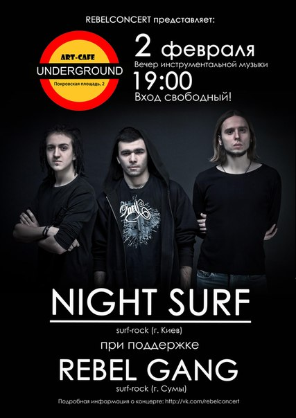 02.02 Night Surf & Rebel Gang in Underground