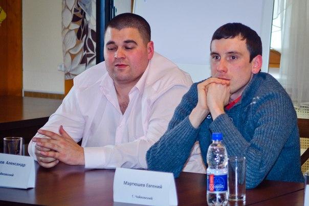 Социальное предпринимательство в г.Чайковский Мартюшев