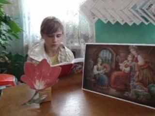 Всероссийская сетевая литературная эстафета: