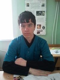 Федя Кабиров, 27 августа 1994, Оренбург, id188384376