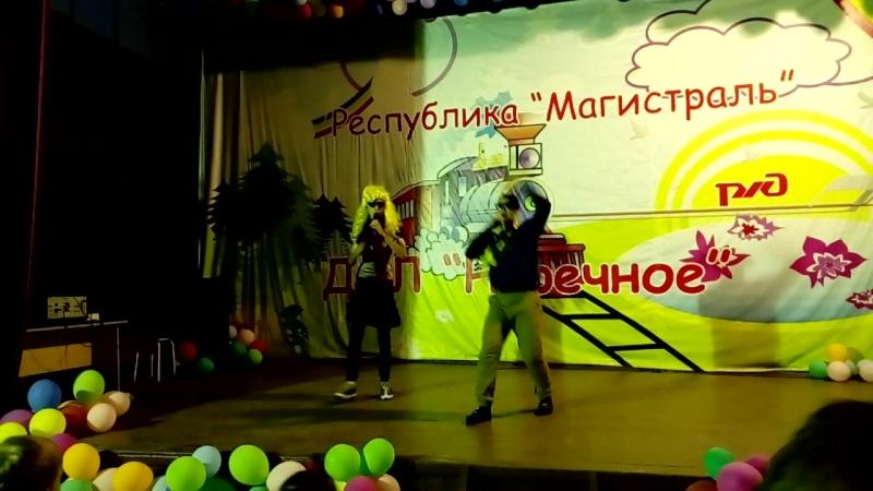 Пародия на Потапа и Настю Каменских вожатые Алексей и Николай