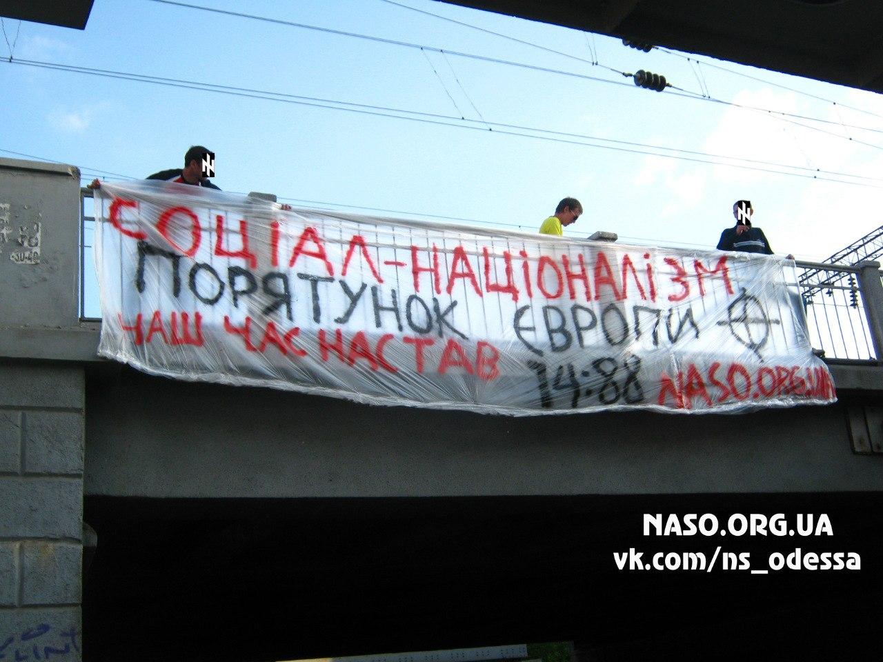Одесские фашисты как могут помогают «антифашистам» (фото), фото-2