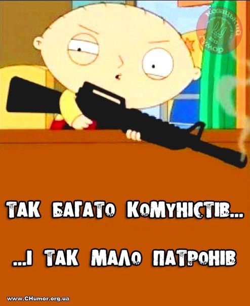 Килинкаров: Отказ Центризбиркома проводить референдум не остановит компартию - Цензор.НЕТ 9836