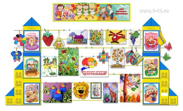 Своими руками стенд для детского творчества 25
