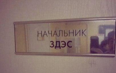 Ихиххихих)очень смешно)